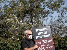 A protest against the unity government outside Defense Minister Benny Gantz's home, Rosh Ha'ayin, April 2020