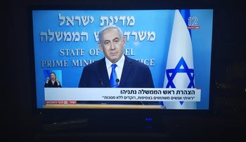 Prime Minister Benjamin Netanyahu addressing the nation on a broadcast carried by Channel 12, May 31, 2020.
