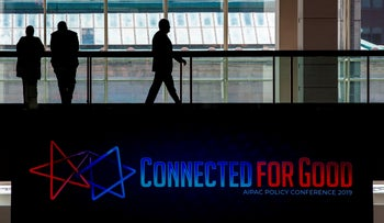 People attend the American Israel Public Affairs Committee (AIPAC) conference in Washington, DC on March 24, 2019.