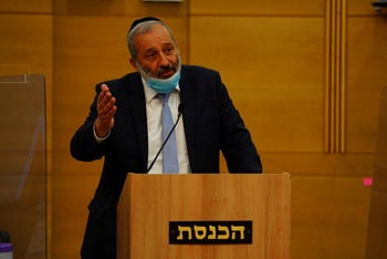 Shas leader and Interior Minister Arye Dery at the Knesset, Jerusalem, July 7, 2020.