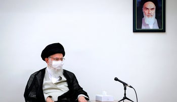 Ayatollah Ali Khamenei sits during a meeting in Tehran, Iran, in a photo released on June 31, 2020.