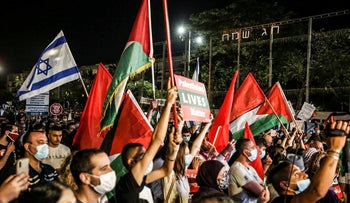 A protest against Israeli annexation of the West Bank in Tel Aviv, June 2020.