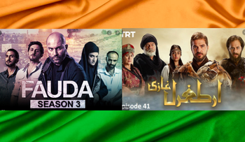 Israel's Fauda and Turkey's Ertugrul are locked in a political-culture war on television screens across India