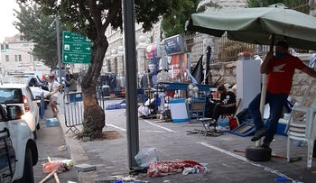 The site of the protest encampment after it was cleared out, on Jerusalem's Balfour Street, July 13, 2020.