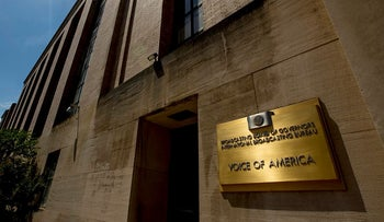 In this June 15, 2020, file photo, the Voice of America building stands in Washington