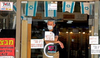 A man wearing a protective masks amid the Covid-19 pandemic in Jerusalem ,July 7, 2020.