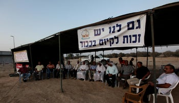 A protest tent set up at the entrance to the Bedouin town of Segev Shalom, July 27, 2011.