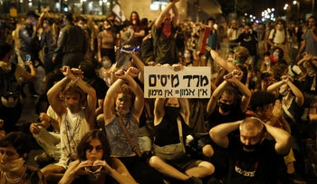 Israelis demonstrating across from the official residence of Prime Minister Benjamin Netanyahu, July 12, 2020.