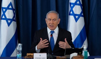 Prime Minister Benjamin Netanyahu at a government meeting at the Foreign Ministry in Jerusalem, July 5, 2020.