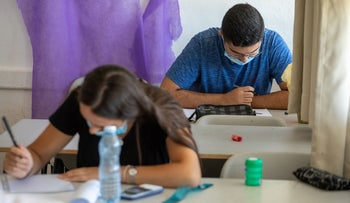 Israeli students taking matriculation exams in Jerusalem, June 2020.