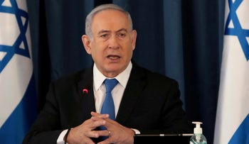 Israeli Prime Minister Netanyahu speaks during a weekly cabinet meeting at the Foreign Ministry, in Jerusalem, July 5, 2020.
