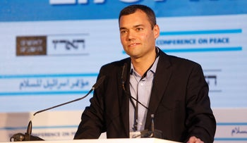Peter Beinart at the Haaretz Peace Conference in Tel Aviv, November 2015.