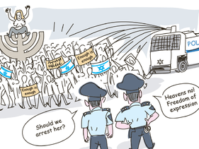 Haaretz cartoon