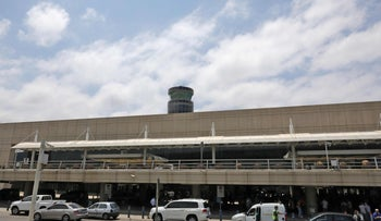 The arrivals' terminal at Beirut international airport, July2020.