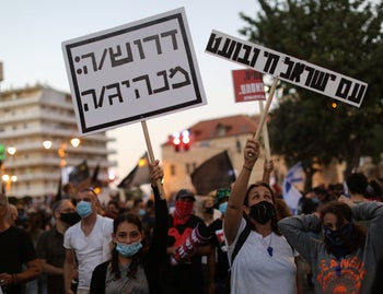 Protesters gather in front of the Prime Minister's Residence on Jerusalem's Balfour Street, July 25, 2020.