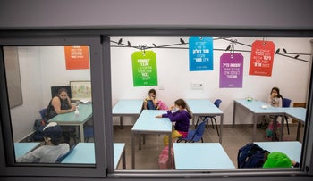 Students attend school which socially distancing to prevent the spread of the coronavirus, Beit Hakerem, Jerusalem, May 3, 2020