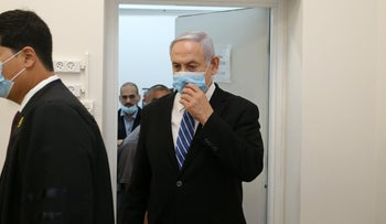 Prime minister Benjamin Netanyahu appears before the Jerusalem District court in May 24, 2020.
