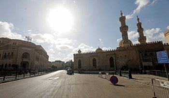 Al-Azhar mosque in Cairo, Egypt, on May 24, 2020.