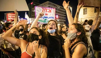 Protesters gathered outside of Netanyahu's official residence, June 25, 2020.