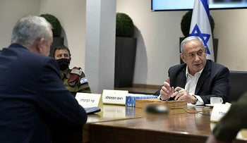 Benjamin Netanyahu leads emergency security talks with military officials and Defense Minister Benny Gantz following a clash with Hezbollah on the Lebanese border, Tel Aviv, July 27, 2020.