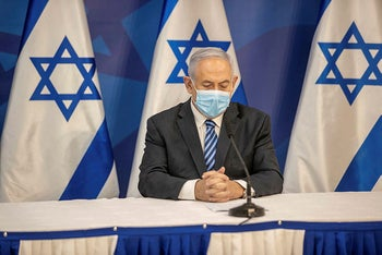 Benjamin Netanyahu at a press conference following an exchange of fire between Israel and Hezbollah, July 27, 2020.