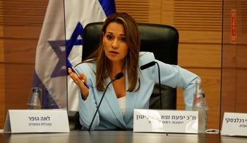 MK Yifat Shasha-Biton (Likud), head of the Knesset's ad hoc Coronavirus Committee, July 2020.