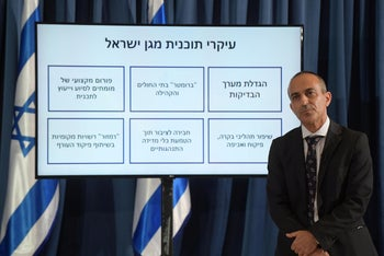 Prof. Ronni Gamzu presents a part of his coronavirus program at the Foreign Ministry in Jerusalem, July 29, 2020.