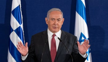 Prime Minister Benjamin Netanyahu at a press conference before meeting with the Greek prime minister, June 16, 2020.