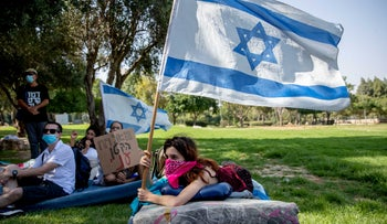 Protesters at a protest encampment in a Jerusalem park, July 29, 2020.