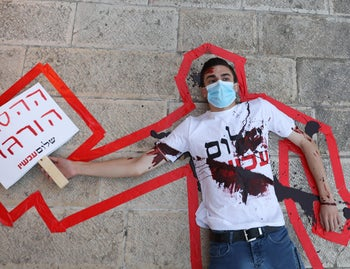 A street performance condemning incitement to violence at the protest site in Jerusalem, August 1, 2020;.l