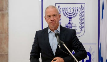 Education Minister Yoav Galant at a ceremony at the ministry's Jerusalem office, May 18, 2020.