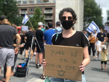 Roni Livnat at the protest in Washington Square Park, August 2, 2020