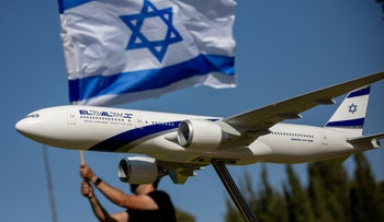 A model of an El Al plane at a demonstration by El Al workers in Jerusalem in May 2020.