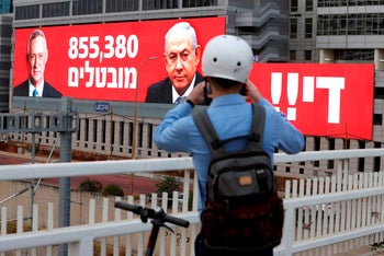 A billboard hanging along the side of a highway in Tel Aviv, depicting Benjamin Netanyahu and Benny Gantz with reading in Hebrew 'Stop' and the number of Israeli unemployed, July 20, 2020.