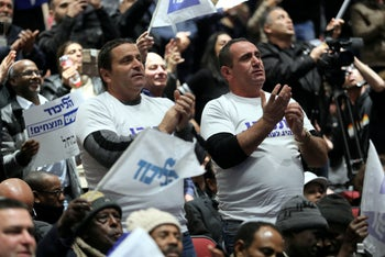 A Likud campaign event in Lod, Israel, February 2020.