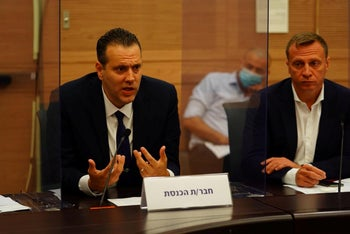 Likud coalition whip Miki Zohar during a session of the Knesset Coronavirus Committee, Jerusalem, July 2020.