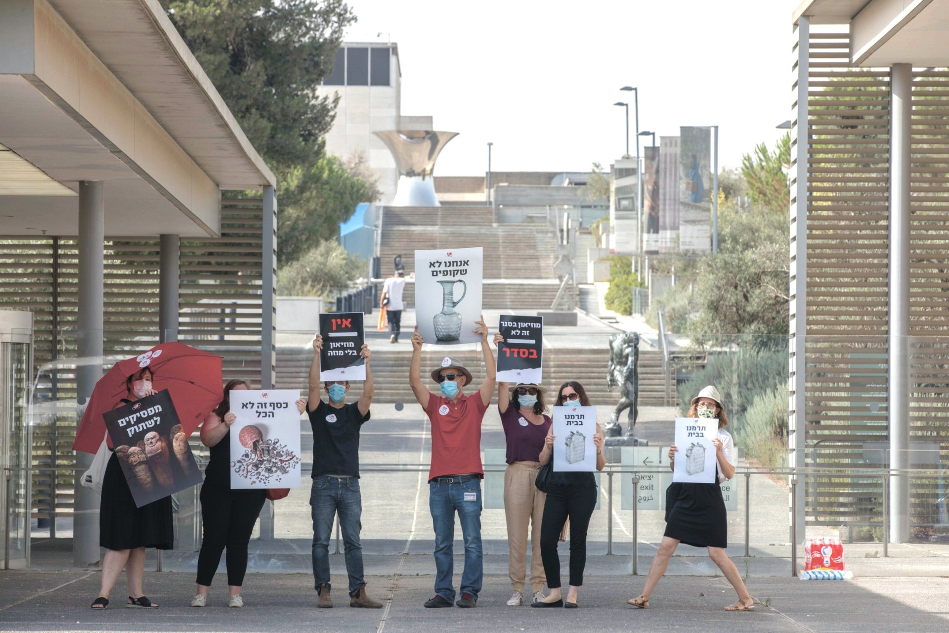 Furloughed staff from the Israel Museum in Jerusalem protesting management's foot-dragging regarding their jobs, July 28, 2020