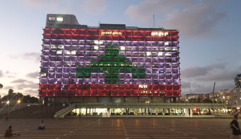 Tel Aviv City Hall, lit up in the colors of the Lebanese flag, August 5, 2020.