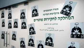 Pictures of Eyad Hallaq, an autistic Palestinian man who was shot and killed by police officers in Jerusalem, stuck to the door of the police investigation unit, Jerusalem, June 2020.