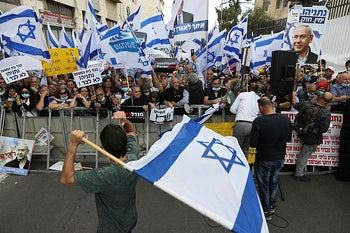 Supporters of Prime Minister Benjamin Netanyahu hold a rally for him outside the Jerusalem court that is hearing the corruption case against him, in May.