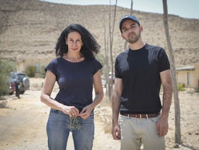 Yael Elish and Ron Held in the Negev.