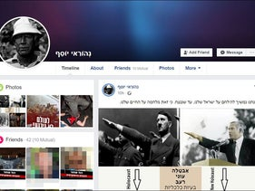 The Facebook profile of Nehorai Yossef, which was taken down by the social media website.