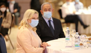 Sara and Benjamin Netanyahu at a ceremony at the Foreign Ministry, June 30, 2020.