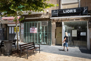 Closed shops are seen in Jerusalem, July 26, 2020.