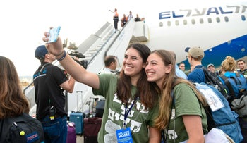 Two American immigrants take a selfie on their arrival in Israel