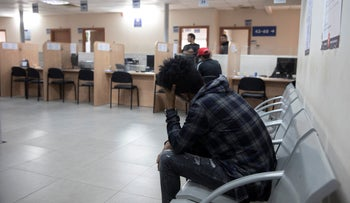 A room in the Population and Immigration Authority's office in Bnei Brak, December 2019.