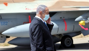 Prime Minister Benjamin Netanyahu visits an air force base on August 11, 2020.