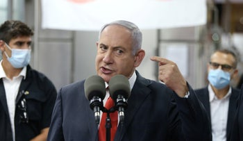 Netanyahu speaks in Beit Shemesh, August 12, 2020.