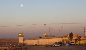 Ramon Prison in southern Israel, January 15, 2019.