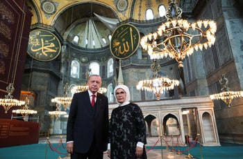 Turkey's President Recep Tayyip Erdogan and wife Emine at the historic Hagia Sophia, a day before its conversion from museum to mosque by presidential decree. Istanbul, July 23, 2020